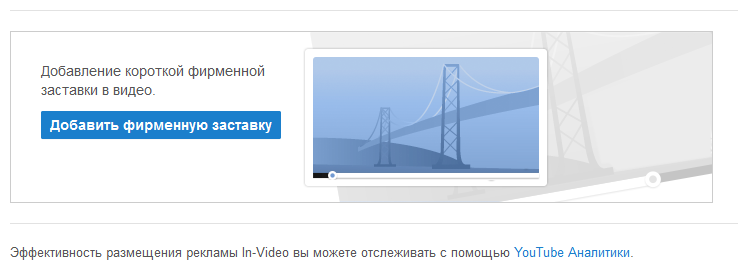 интро видео