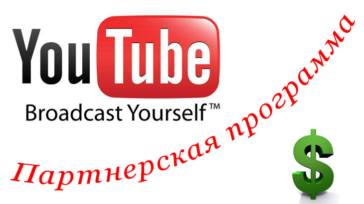 partners youtube