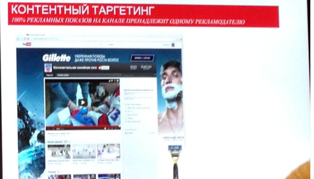 контентный таргетинг youtube