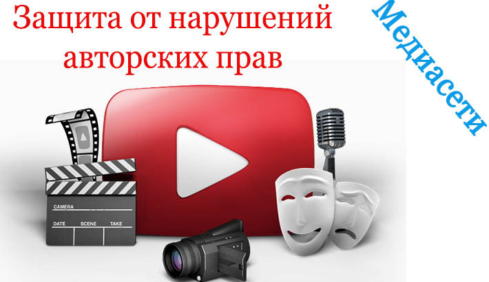 mediaseti youtube