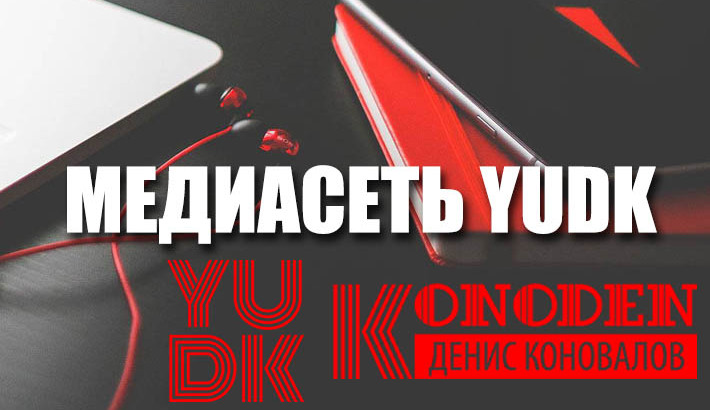 yudk logo