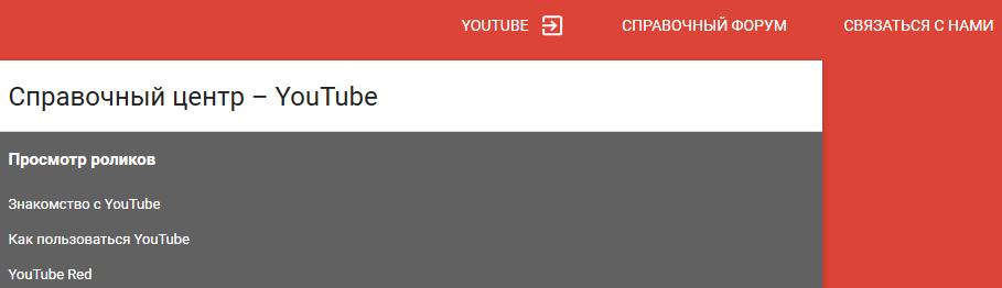 Связаться с нами YouTube