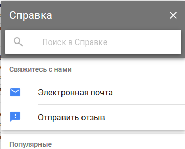 kak verificirovat kanal poluchit galochku v 2017 godu 1 - Как верифицировать канал (получить галочку) в 2017 году?