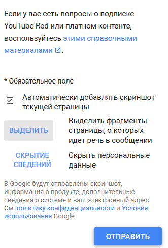 kak verificirovat kanal poluchit galochku v 2017 godu 5 - Как верифицировать канал (получить галочку) в 2017 году?