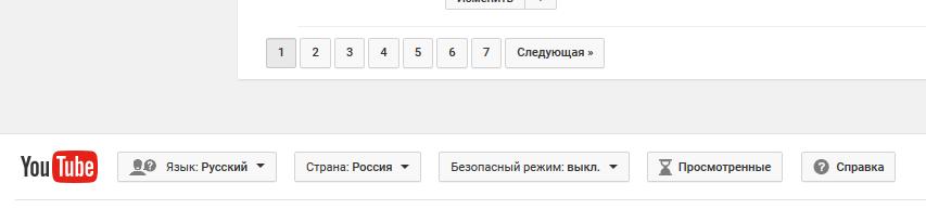 kak verificirovat kanal poluchit galochku v 2017 godu - Как верифицировать канал (получить галочку) в 2017 году?