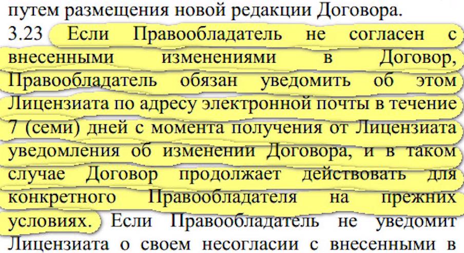 dogovor air razvod - Медиасеть Air. Отзывы и факты о партнёрке Air