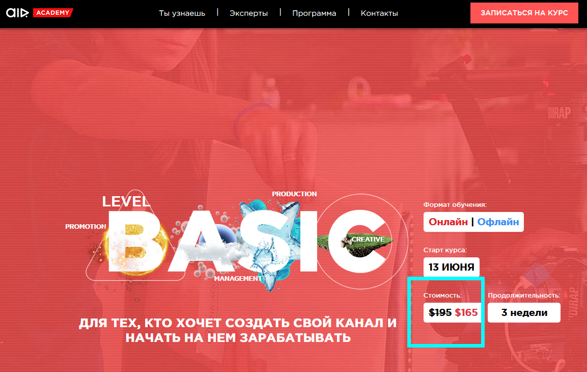 obuchenie mediaset air - Медиасеть Air. Отзывы и факты о партнёрке Air
