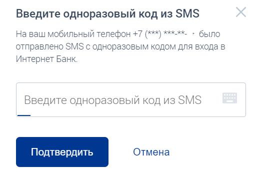 Podtverzhdenie vhoda po SMS Dvuhfaktornaya autentifikaciya - Кибербезопасность на YouTube: это важно знать каждому!